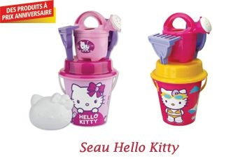 SEAU GARNI HELLO KITTY 17 CM
